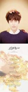 Super-Junior-Kyuhyun_1415581671_af_org