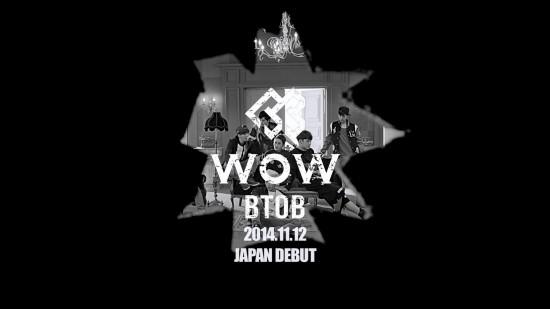 btob_wow_japanese_teaser