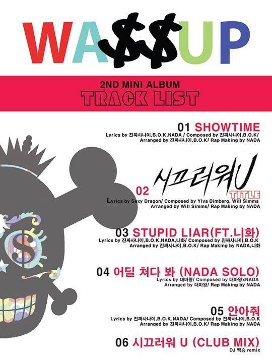 wassup_showtime2