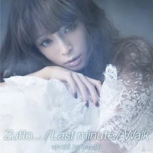ayumi_zutto