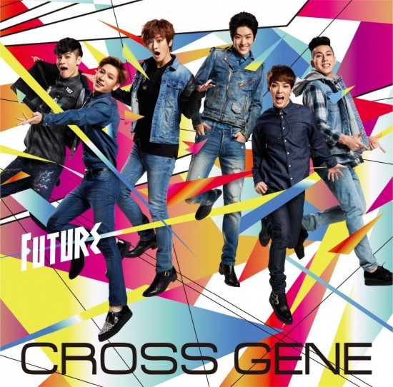 cross-gene-future