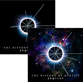 jupiter history of genesis cover