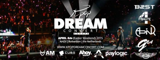 kpopdreamconcert2015