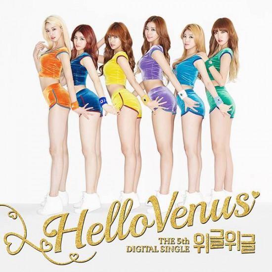 Hello-Venus_1419885315_af_org