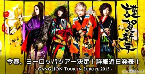 ganglion_eu2015