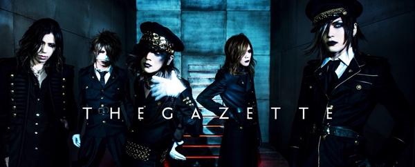 gazette heresy limited 2015 bandpic