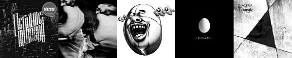 jigsaw_futottakmég
