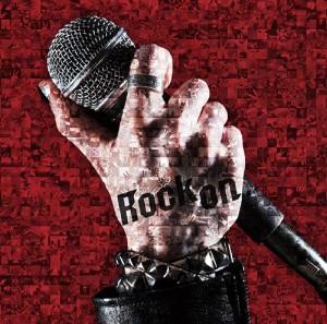 nano_rockon_na
