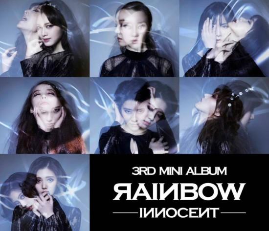 Rainbow_1423633271_af_org