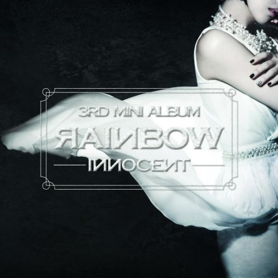 Rainbow_1423809534_rainbow