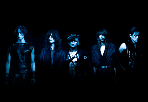 direngrey_arche