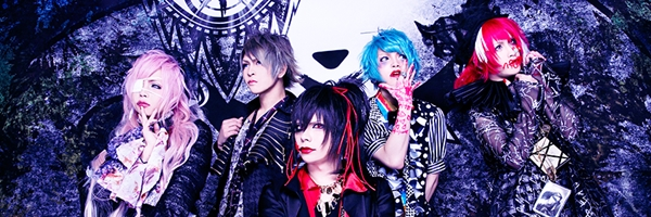 pentagon band