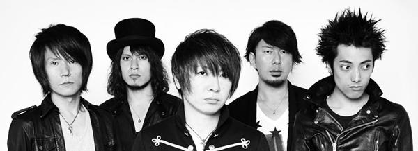 sixx band 2015