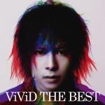 vivid_best_lea