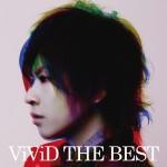 vivid_best_leb