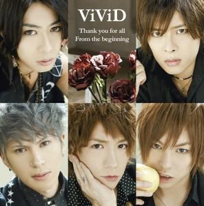 vivid_thankyou_c