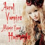 aural_mimic