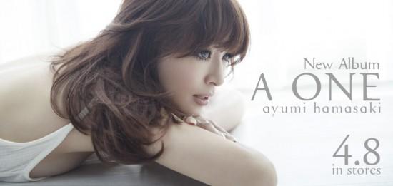 ayumi_aone_top