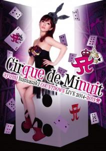 ayumi_cirque