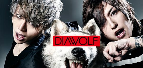 diawolf band