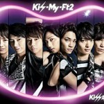 kismy_kiss_regular