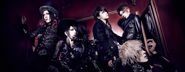 lycaon gypsy band