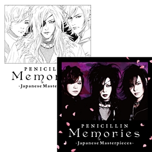 penicillin memories cover