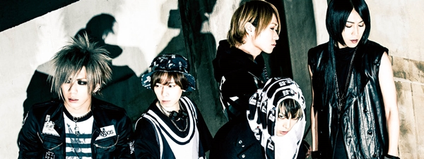 sug black band