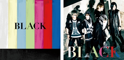 sug black cover1