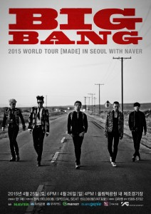 bigbang_made_03