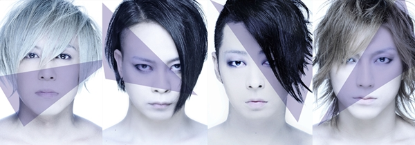 mucc trendy band