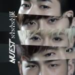 nuest_nanananamida_b