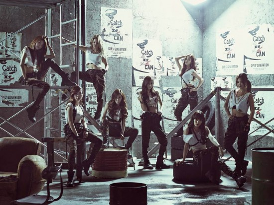 snsd_catch_promo