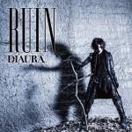 diaura_ruin_a