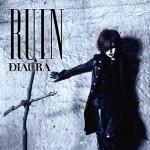 diaura_ruin_b