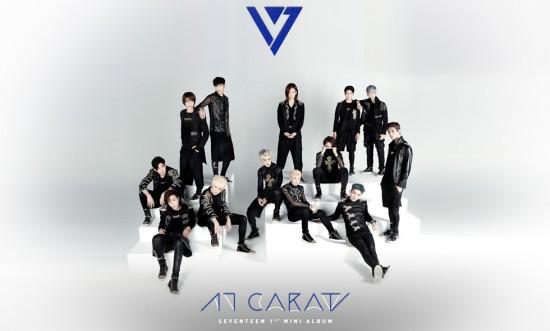 seventeen_17carat_promo