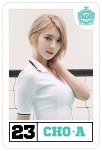 Mina_1433862791_choa