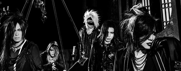 gazette dogma band 2015-06-20