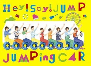 heysay_jumping_limited1