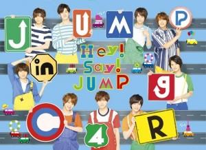 heysay_jumping_limited2