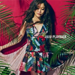 juju_playback