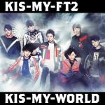 kismyworld_seven