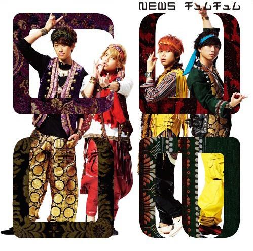 news_chumu_b