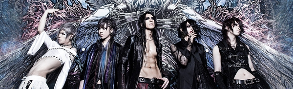 nocturnal bloodlust providence band