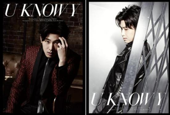 yunho_uknowy