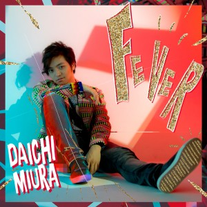 daichi_fever_fanclub