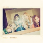 scandal_stamp_b