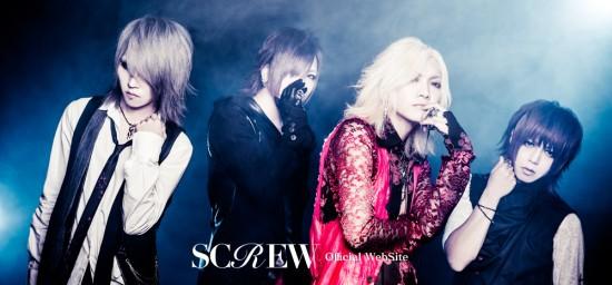 screw_kakusei_main