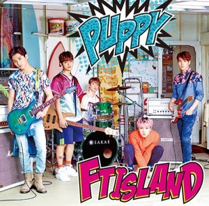 ftisland_puppy_dvd_a