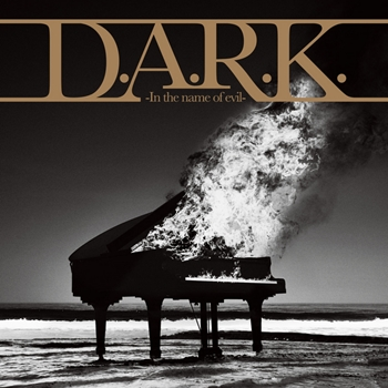 lynch dark album cover 2015